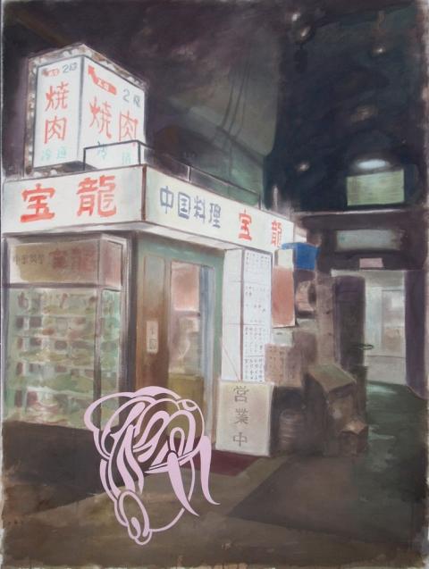 Graffoos 2006-2009 (images) Tattooed Tokyo #7