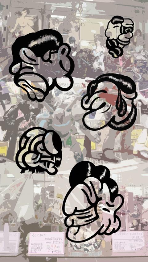 Graffoos 2006-2009 (images) Tattooed Tokyo #9