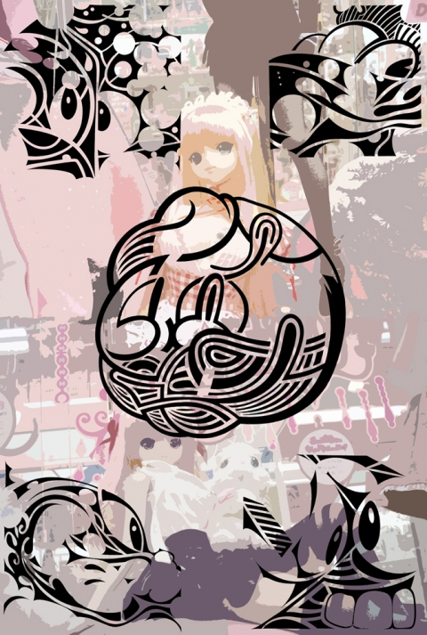 Graffoos 2006-2009 (images) Tattooed Tokyo #10