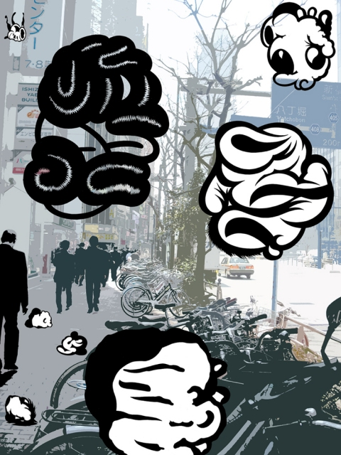 Graffoos 2006-2009 (images) Tattooed Tokyo #13