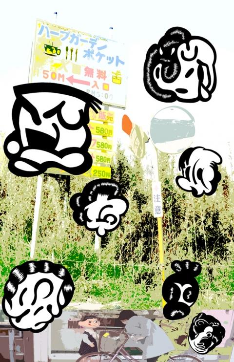 Graffoos 2006-2009 (images) Tattooed Tokyo #19