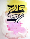 Graffoos 2006-2009 (images) alkyd and acrylic on unprimed canvas