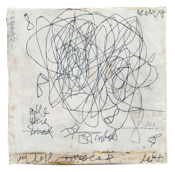 ELIZABETH HARRIS  Entanglement 22<br/>