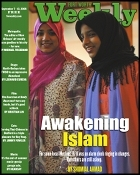 Shomial Ahmad Feature Articles Issue Date: September 7-13, 2005